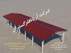 طراحی و ساخت و نصب سوله-شهرداری تبریز